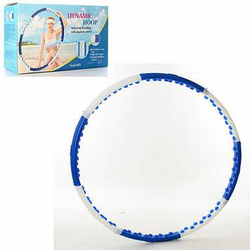 Гимнастический обруч Обруч массажный  Разборной обруч с силиконовыми шариками и магнитами