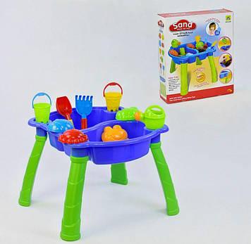 Детский столик-песочница Игрушечный столик для песка и воды Столик-песочница с аксессуарами для игр