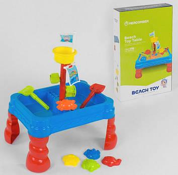Столик-песочница Столик для игры с песком и водой  Детский столик песочница с аксессуарами Игрушки в песочницу