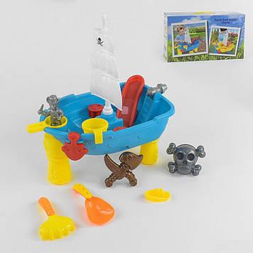 Столик для песка и воды Столик-песочница пиратский корабль Детский столик для игр на пляже Игрушка для песка