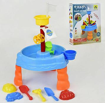 Столик для песка и воды Столик-песочница с аксессуарами Разборный игровой столик для песка и воды
