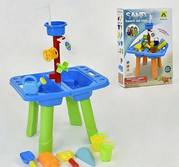 Разборный игровой столик для песка и воды Столик игр с песком и водой Столик-песочница с аксессуарами