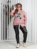 Женский костюм туника трикотаж двухнить и лосины эко кожа размер: 50-52, 54-56, 58-60, фото 3