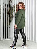 Женский костюм туника трикотаж двухнить и лосины эко кожа размер: 50-52, 54-56, 58-60, фото 8