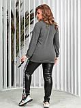 Женский костюм туника трикотаж двухнить и лосины эко кожа размер: 50-52, 54-56, 58-60, фото 9
