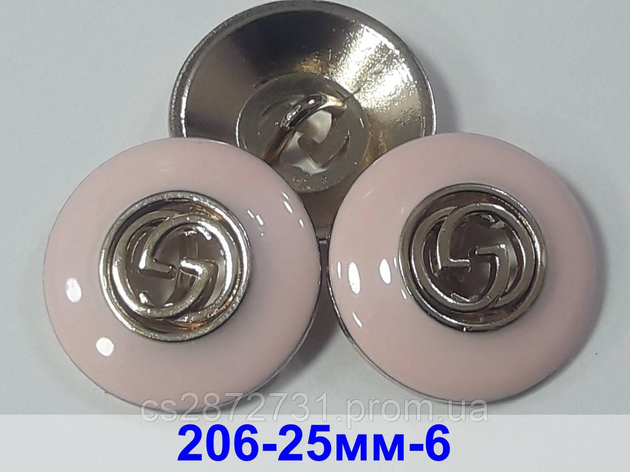 Пуговици, брендовая фурнитура, пуговицы для верхней одежды, 25 мм