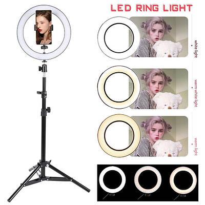 Кольцевая Светодиодная LED селфи-лампа 20 см Ring Fill/7326 + штативом 2 м Черный