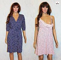 Комплект жіночий одяг халат, нічна сорочка мереживо для вагітних синій з рожевим рубашко 44-54р.