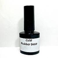 Cold Rubber Base, холодная база 10 мл
