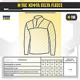 Кофта M-TAC Delta Fleece Army Olive Size S, фото 5