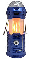 Лампа-фонарь аккумуляторный SX-6899T, синий