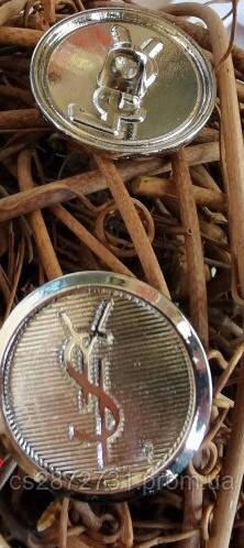 Пуговицы Yves Saint Laurent  круглой формы , металические диаметром 20 мм