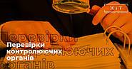 Прокуратура витребовує земельні ділянки у Полтавському районі: звертайтесь за консультаціями