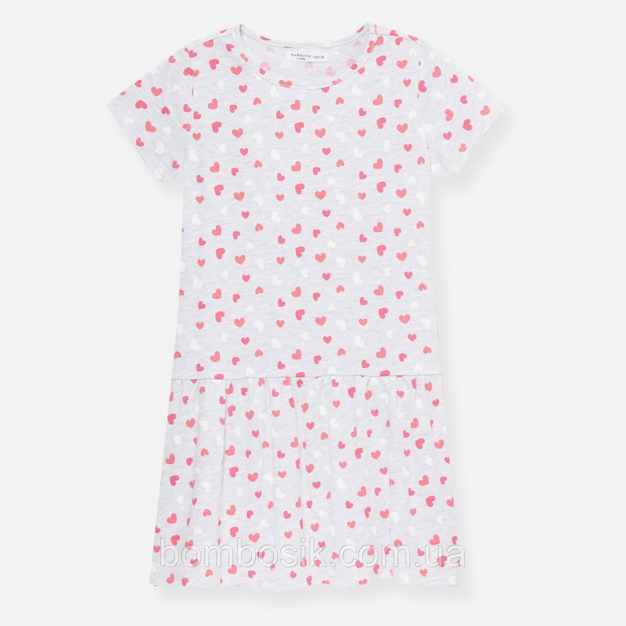 Платье для девочки Sinsay, 122 (6-7л)
