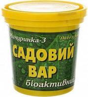 Садовый Вар Мичуринка-3 160гр