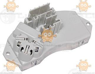 Резистор вентилятора отопітеля BMW 3 (E90) (від 2005р), X5 (E70) (від 2006р) (пр-во Luzar Росія) ЗЕ 59652