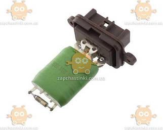 Резистор електровентилятора нагрівника Fiat Albea (від 2002р.) (пр-во Luzar Росія) ЗЕ 20802