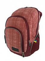 Рюкзак школьный VA R-39-83 Red