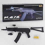 Автомат Р.47 А на пульках, пластиковый, лазер, фонарик (копия укороченного варианта модели AK 74)