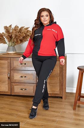 Женский спортивный костюм большого размера Украина Размеры:  50-52, 54-56, 58-60, 62-64, фото 2
