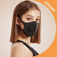 ✨ Защитная маска Питта многоразовая комплект 6 шт. черная (PITTA+6) с клапаном, используется во всем мире ✨