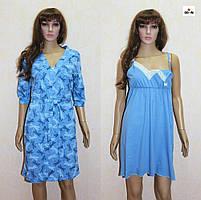 Жіночий комплект трикотаж халат, нічна сорочка мереживо для вагітних синя зірка 44-58р.