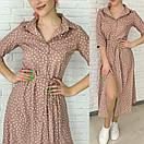 Платье горох, фото 3