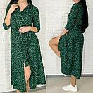 Платье горох, фото 5