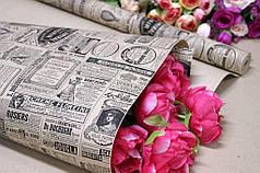 "Односторонняя крафт бумага ""Газета ретро"" на белом 70см*10м"