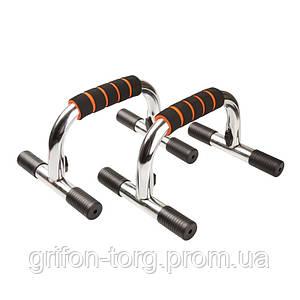 Упори для віджимань від підлоги Power System Push Up Stand PS-4005 Steel