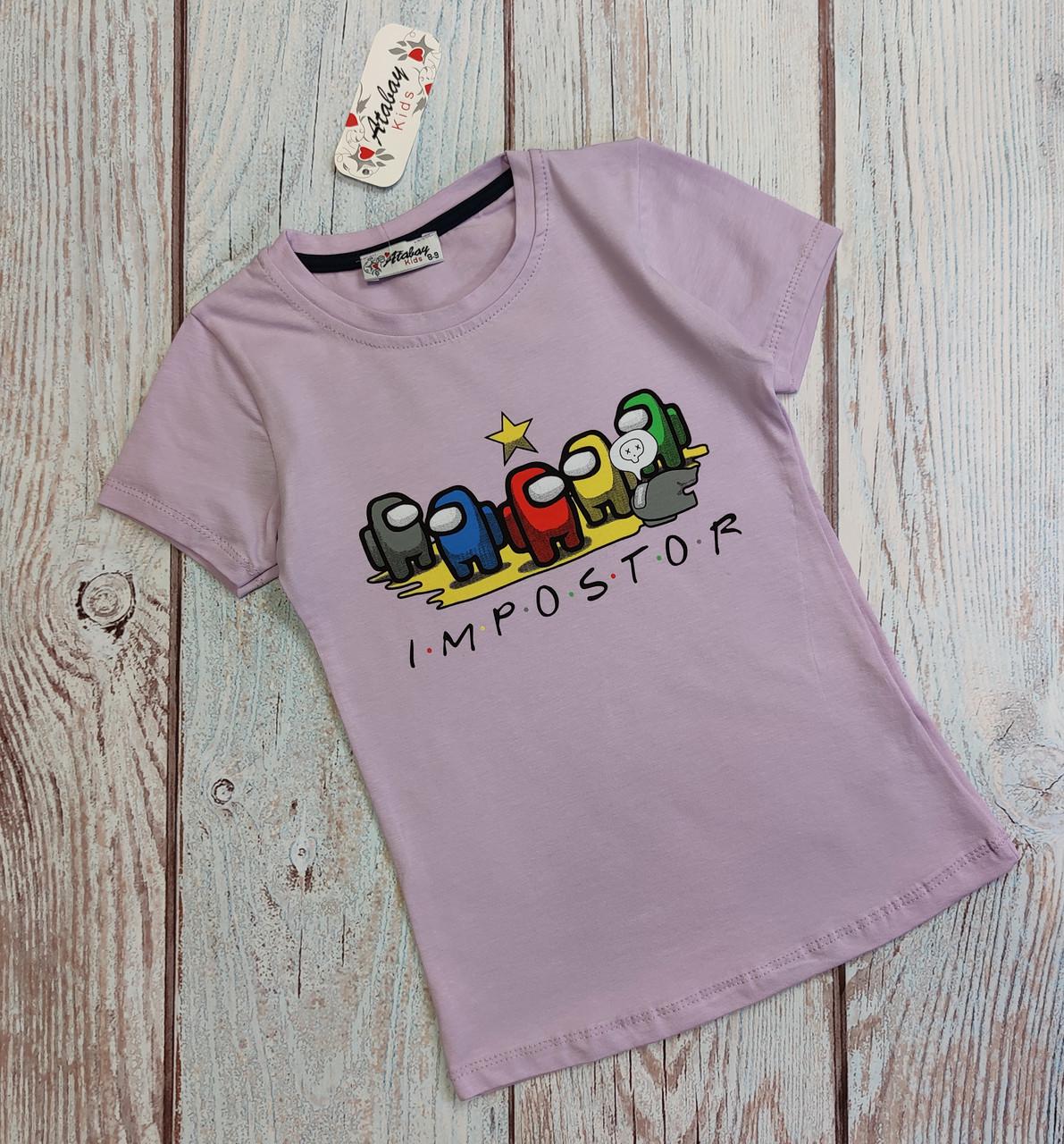 Детская футболка для девочки Among us Амонг Ас сиреневый 8-9 лет