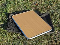 Купить раскладной стол для природы, пикника, кемпинга,отдыха, туристический, пром юа
