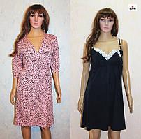 Домашній комплект жіночий халат, нічна сорочка мереживо для вагітних рожевий з чорним рубашко 44-54р.