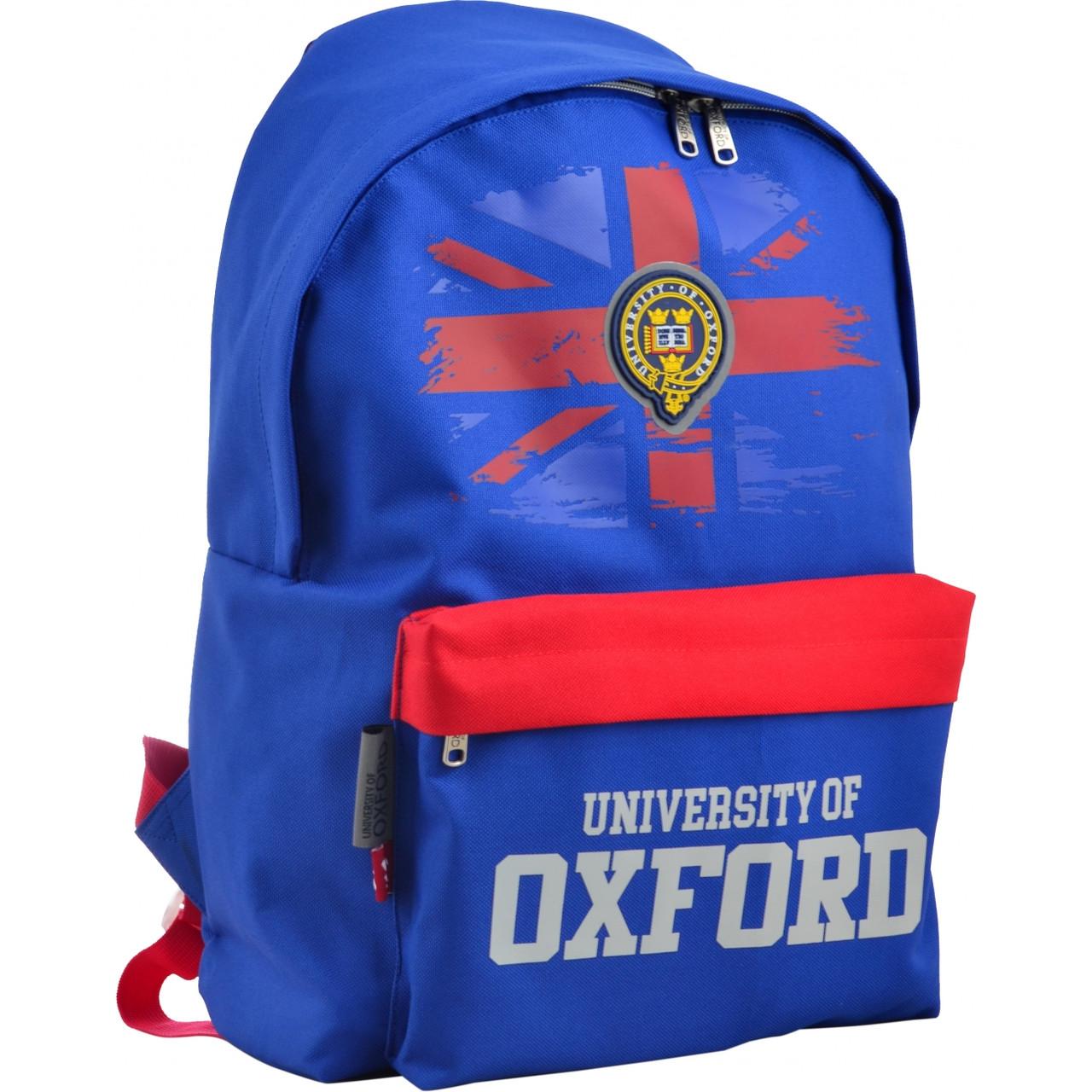 Рюкзак молодежный YES  SP-15 Oxford dark blue, 41*30*11