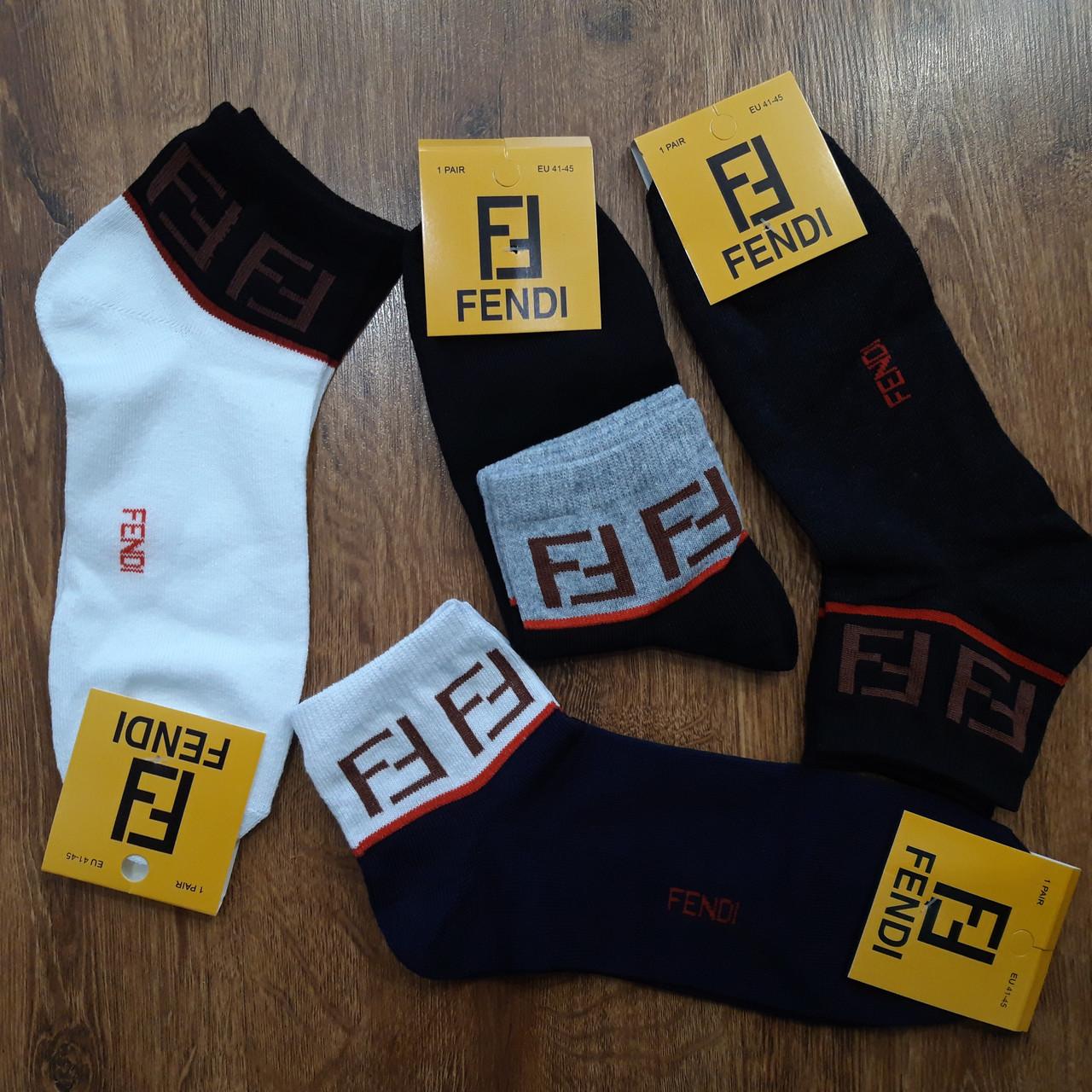 """Чоловічі стрейчеві шкарпетки """"FENDI"""" Італія(41-45) середні"""