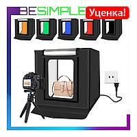 УЦЕНКА! Фотобокс с подсветкой Puluz LED 40x40 см / Лайтбокс переносной