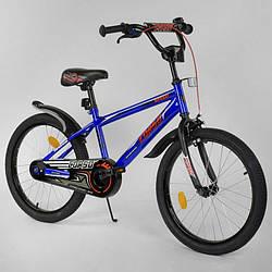 """Велосипед 20"""" дюймов 2-х колёсный """"CORSO"""" СИНИЙ, ручной тормоз, звоночек, /1/"""