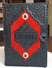 Церковна Біблія Подарункова із застібкою на кнопці, розмір 18*25см.