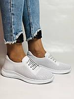 Жіночі білі кеди кросівки з перфорацією з натуральної шкіри 36-40. Супер комфорт, фото 7