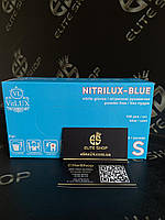 """Хозяйственные синие перчатки для работы по дому """"VitLux"""" S М L 100% нитрил"""