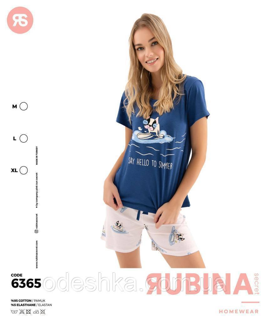 "Пижама футболка с шортами  ""Rubina"""