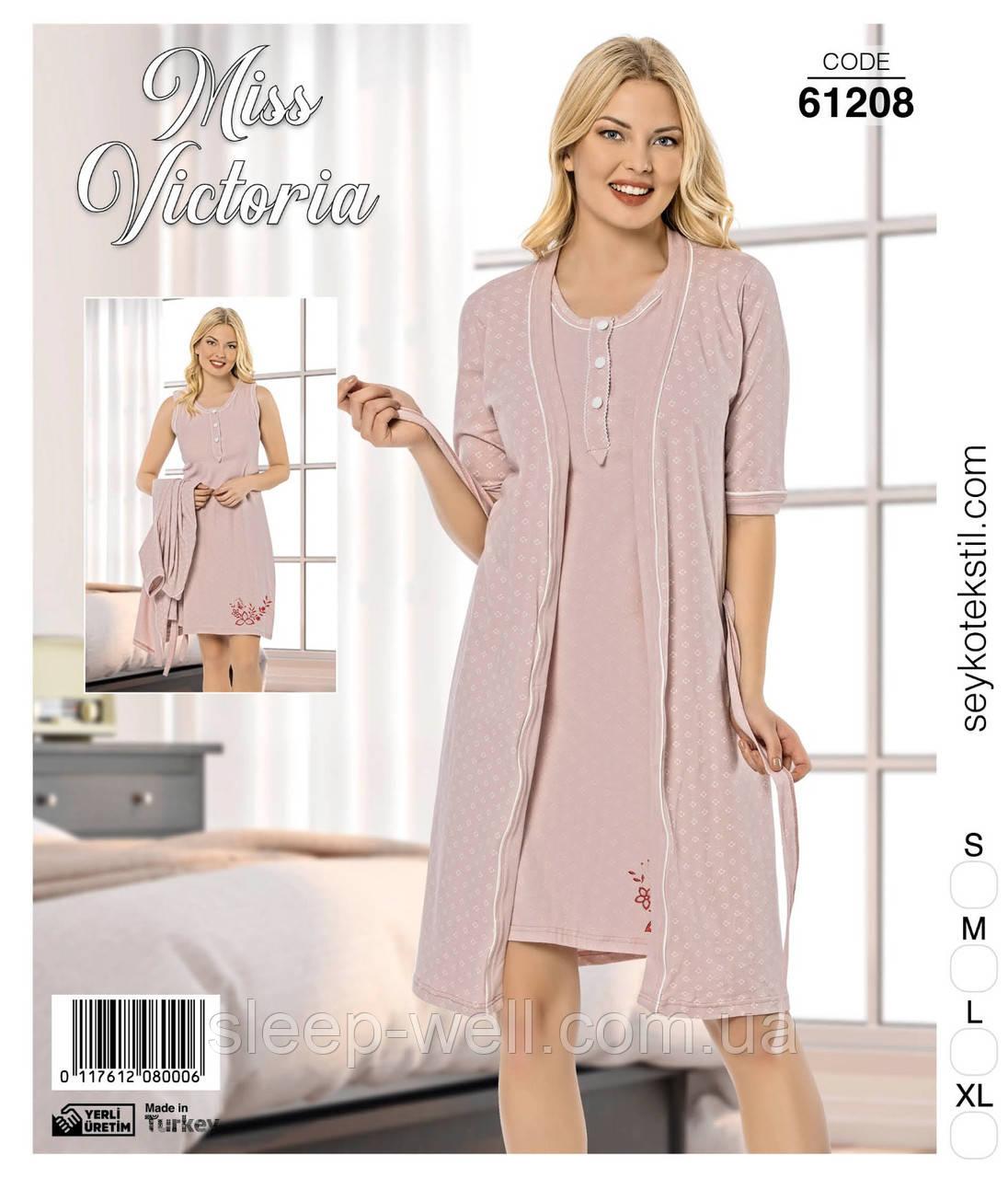 Комплект жіночий з нічною сорочкою, Міс Вікторія