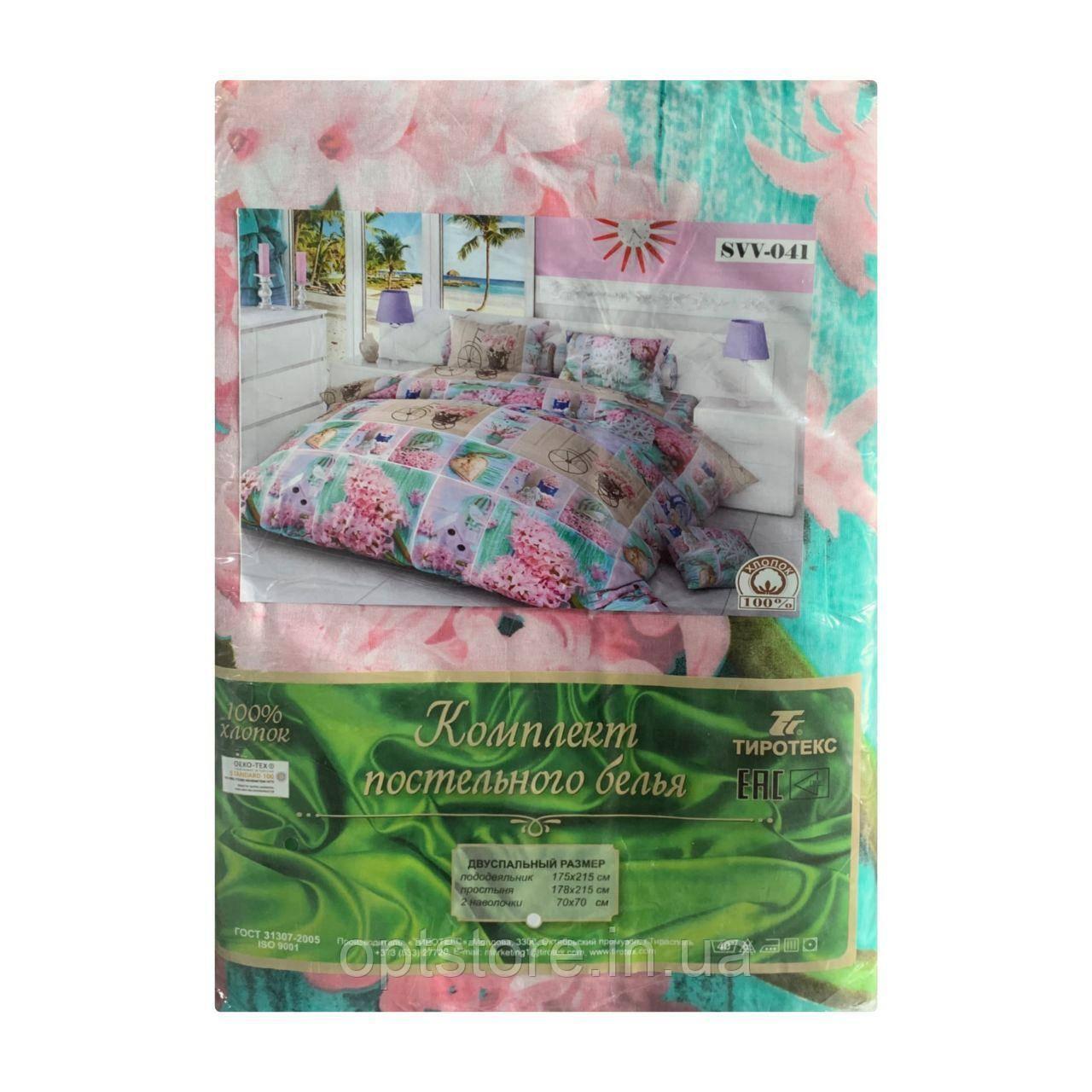 Комплект постельного белья двуспальный 178*215 см 100%хлопок Tiratex Тирасполь