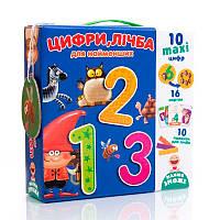 """Гра настільна """"Цифри, лічба для найменших"""" VT2911-09"""
