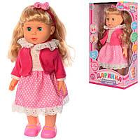 Кукла Даринка М 3882-2  звук(укр), 41см, поет песню, ходит