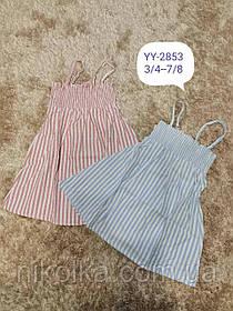 Платье для девочек оптом, Lemon tree, 3/4-7/8 лет, арт. YY-2853