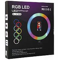 Кільцева лампа 26 см LED RL - 10 зі штативом 210 см, 10 Вт