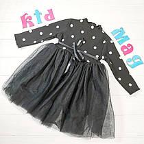 """Нарядное платье для девочек """"Ночь"""" на 90 см"""