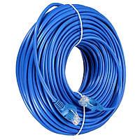 Патч-корд LAN 20м CAT 5 Сетевой кабель UTP витая пара для интернета и роутера Ethernet Лан RJ-45