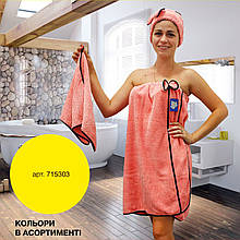 Набор полотенец для сауны и бани женский юбка парео микрофибра